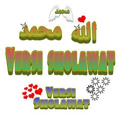 Versi Sholawat