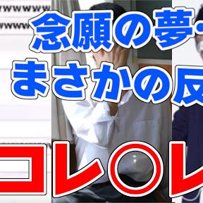 ナカターヤ/配信者