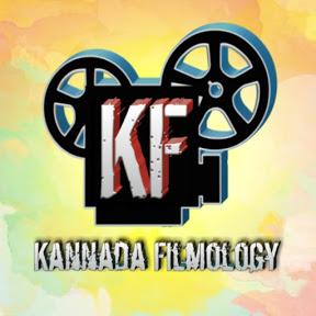 Kannada Filmology