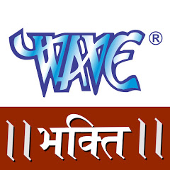 Wave Music - Bhakti