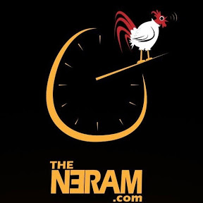 Neram Entertainments