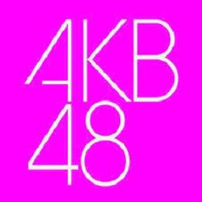 AKB48ファン ちゃんねる