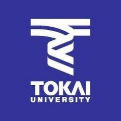 東海大学公式