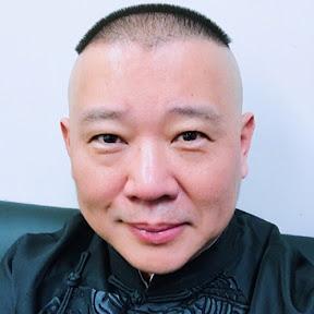 Guo Degang郭德纲