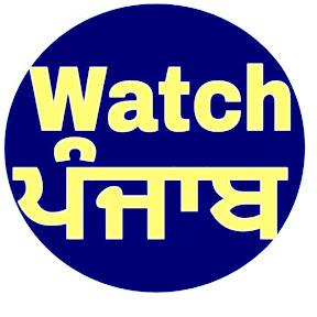 Watch Punjab