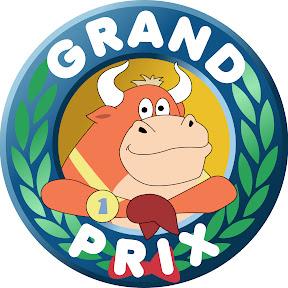 Grand Prix del verano