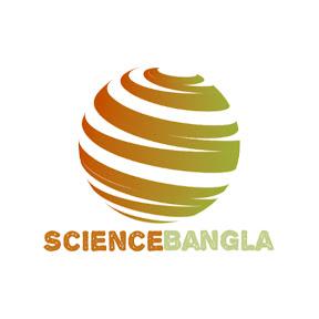 Science Bangla