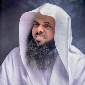 القناة الرسمية للشيخ عبد الواحد المغربي
