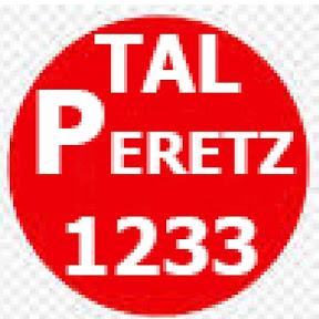 TAl P1233