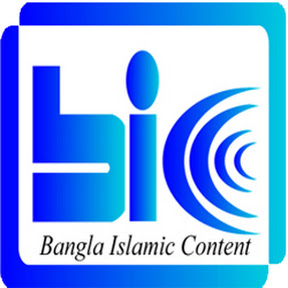 Bangla Islamic Contents