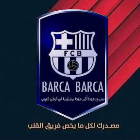 Barca Barca