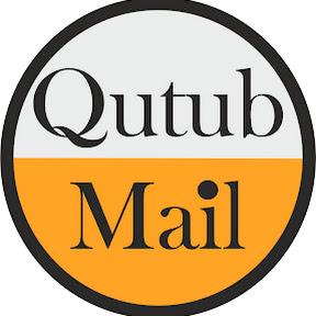Qutub Mail