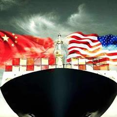 中美全球政经
