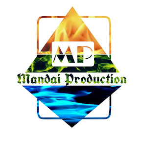 Mandai production