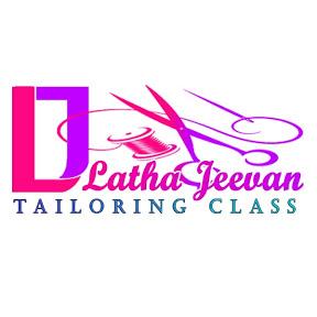 LathaJeevan Tailoring Class