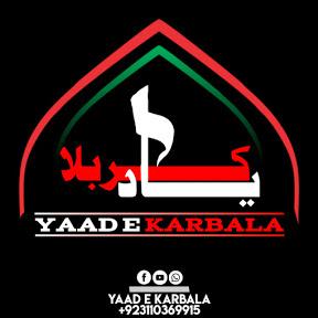 YAAD-E- KARBALA