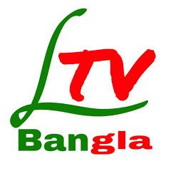 Ltv Bangla