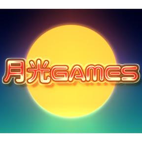 月光 GAMES