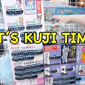 Kuji - Topic