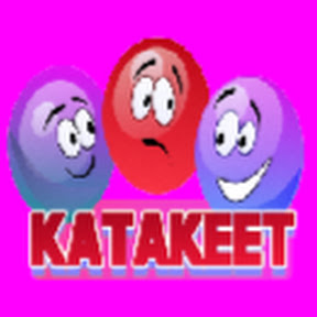كتاكيت Katakeet