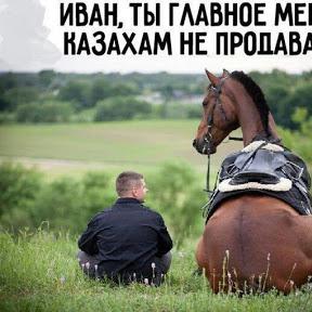 Продажа Тяжеловозов в Казахстане