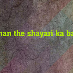 Suman The Shayari ka baap