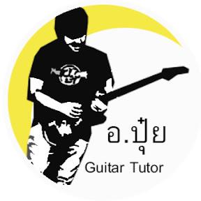 Puy GuitarTutor