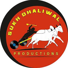 Vaparak Kheti Sukh Dhaliwal Productions