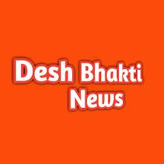 Desh Bhakti Tamil News Channel