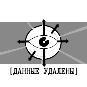 Протоколы SCP