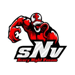 sNv-Muhimen