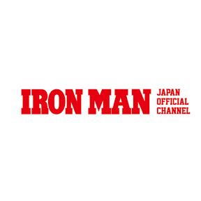 JAPAN IRONMAN