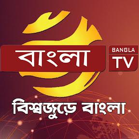 Bangla TV