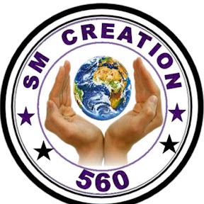SM CREATION 560