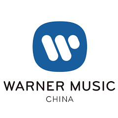 Warner Music China華納音樂中國