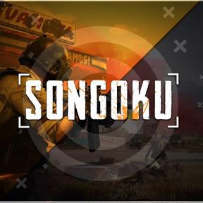 SonGoku OP