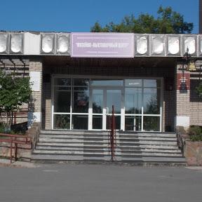 Музей Назарово