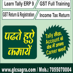 Tally Home & Institute