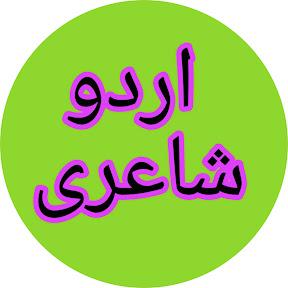 U4 technical urdu shayari