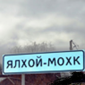 Эльбрус Кавказ