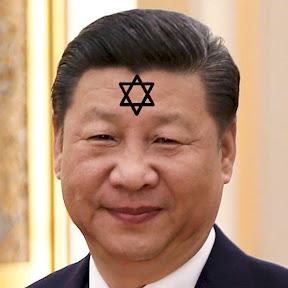 Kosher puppet Xi Jinping