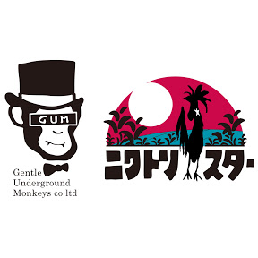 Gentle Underground Monkeys co ltd