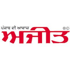 Ajit WebTV