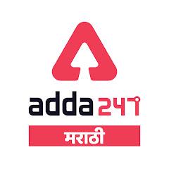 Adda247 Marathi