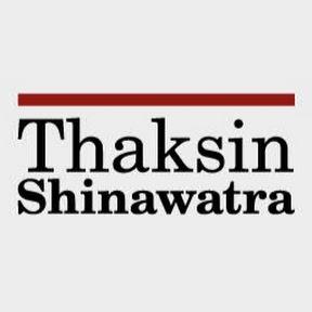 Thaksin Official