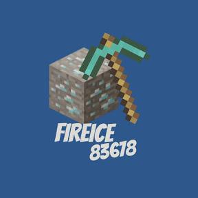 fireice 83678