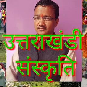 Uttarakhandi Sanskriti