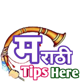MARATHI TIPS HERE