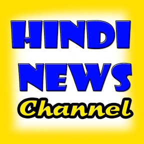 Hindi News Channel