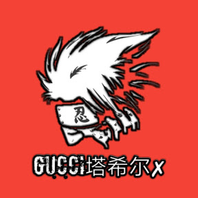 Gucci Gang Official